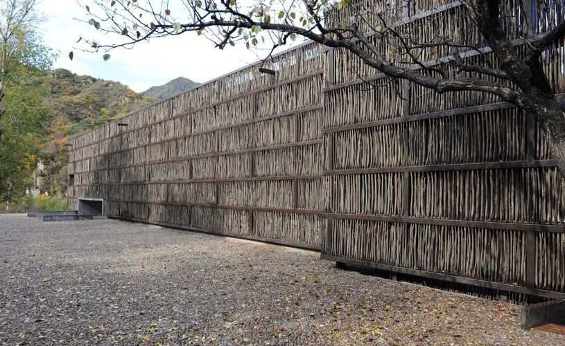 Liyuan Library - Exterior